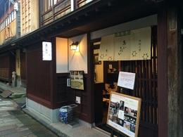 金沢12.jpg