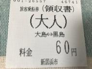 NHM50.jpg